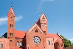 Kerk van Heiligen Simon en Helena Stock Foto's