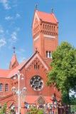 Kerk van Heiligen Simon en Helena Stock Foto