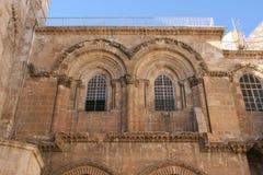 Kerk van het Heilige Grafgewelf Royalty-vrije Stock Afbeelding