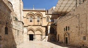 Kerk van het Heilige Grafgewelf in Jeruzalem Royalty-vrije Stock Foto's