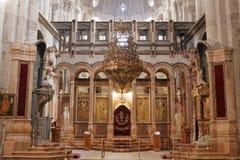 Kerk van het Heilige Grafgewelf - Jeruzalem - Israël stock fotografie