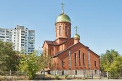 Kerk van het Pictogram van de Moeder van God Royalty-vrije Stock Fotografie