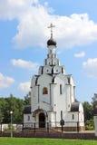 """Kerk van het Pictogram van de Moeder van God """" van het Omkomen """" Stock Foto"""