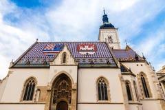 Kerk van het Teken van Heilige - Zagreb, Kroatië stock foto's