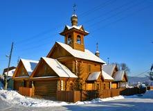 Kerk van Koninklijke Martelaren Royalty-vrije Stock Afbeeldingen