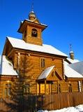 Kerk van Koninklijke Martelaren Royalty-vrije Stock Afbeelding