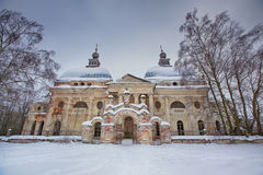 Kerk van Onze Dame van Kazan Royalty-vrije Stock Foto