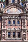 Kerk van Onze Verlosser op Gemorst Bloed in St. Petersburg, Rusland Stock Afbeeldingen