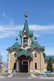 Kerk van Sinterklaas, het beginnen van 20ste eeuw, Rusland, Slyu Royalty-vrije Stock Afbeeldingen