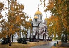 Kerk van St George Victorious in Samara Royalty-vrije Stock Fotografie
