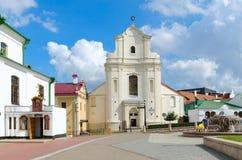 Kerk van St Joseph nu - het Witrussische archief-Museum van de Staat van Literatuur en Kunst, Minsk, Wit-Rusland stock afbeeldingen
