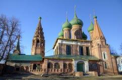 Kerk van St. Nicholas Nat. stock afbeeldingen