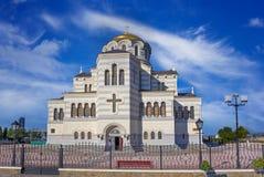 Kerk van St Vladimir in Chersonesos Stock Afbeelding
