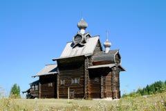 Kerk van Transfiguratie Royalty-vrije Stock Fotografie