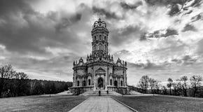 Kerk van Vergine Santa van Teken in Dubrovitsy royalty-vrije stock afbeeldingen
