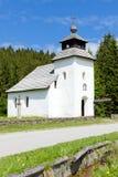 Kerk, Vychylovka, Slowakije stock afbeelding