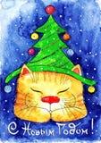 Kerstboom en slaapkat, de inschrijving in het Russische Gelukkige Nieuwjaar ` van ` Het schilderen Naïef art Abstract art royalty-vrije illustratie