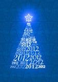 Kerstboom met 2012 teksten Royalty-vrije Stock Foto