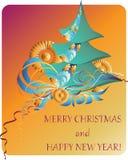 Kerstboom met decoratief tussenvoegsel stock illustratie