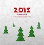 Kerstboom met kleurrijke diamant, vectorillustratie stock illustratie