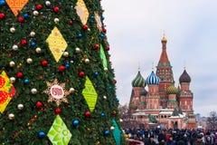Kerstboom op Rood Vierkant in Moskou Stock Foto