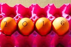 2016 Kerstmis Royalty-vrije Stock Afbeeldingen