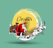 Kerstmis Achtergrondgiftkaart - isoleer vectorachtergrond stock illustratie