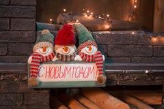 Kerstmis binnenlands decor, Achtergrond, open haard met boom Royalty-vrije Stock Foto's
