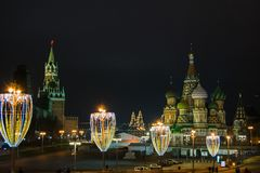 Kerstmis en Nieuwjaardecoratie in Moskou Royalty-vrije Stock Foto