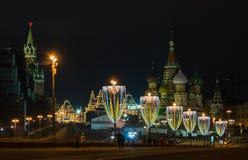 Kerstmis en Nieuwjaardecoratie in Moskou Royalty-vrije Stock Afbeelding