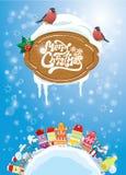 Kerstmis en Nieuwjaarvakantiekaart met kleine feestad Stock Fotografie