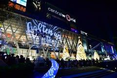 Kerstmis & Gelukkig Nieuwjaar 2017 Stock Foto's