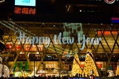 Kerstmis & Gelukkig Nieuwjaar 2017 Royalty-vrije Stock Afbeeldingen