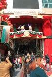 Kerstmisdecoratie in Harbout-Stad Stock Foto