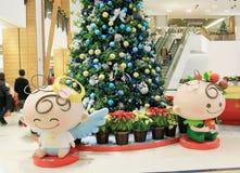 Kerstmisdecoratie in het Plein van Tseug Kwan O Royalty-vrije Stock Afbeelding