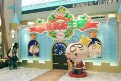 Kerstmisdecoratie in het Plein van Tseug Kwan O Royalty-vrije Stock Afbeeldingen