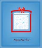 Kerstmisgift van de kaart Royalty-vrije Stock Afbeelding
