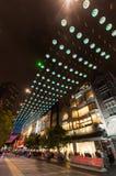 Kerstmislichten in Melbourne Bourke Street Mall Royalty-vrije Stock Foto