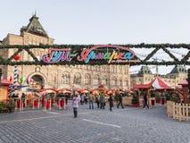 Kerstmismarkt op Rood Vierkant Royalty-vrije Stock Afbeeldingen
