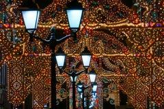 Kerstmisstraat in Moskou Stock Foto