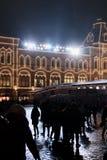 Kerstmisvakantie, oud Nieuwjaar in Moskou royalty-vrije stock fotografie