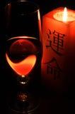 Kerze und Vino Stockfotos
