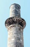 Kesik Minare Royalty Free Stock Image