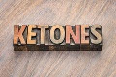Ketones word in wood type. Ketones word abstract in vintage letterpress wood type blocks stock photo