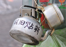 Kettle. Old kettle in Chinese street Royalty Free Stock Image