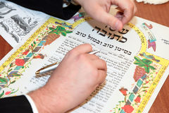 协议犹太ketubah婚礼前的婚礼 免版税库存图片