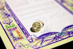 Ketubah - förbindelseavtal i judisk religiös tradition royaltyfri fotografi