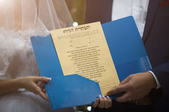Ketubah - un accord prénuptial dans la tradition religieuse juive Image libre de droits