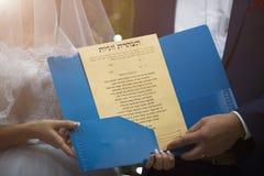 Ketubah - un accordo prematrimoniale nella tradizione religiosa ebrea Immagine Stock Libera da Diritti