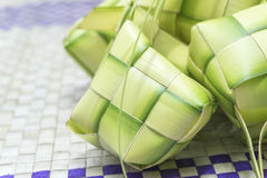 Ketupat or rice dumpling is Malaysian most iconic delicacy dish during eid mubarak Royalty Free Stock Photography